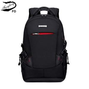 Image 2 - Fengdong school backpacks for boys children school bags student notebook backpack for boy laptop bag 15.6 new arrival 2018 gift
