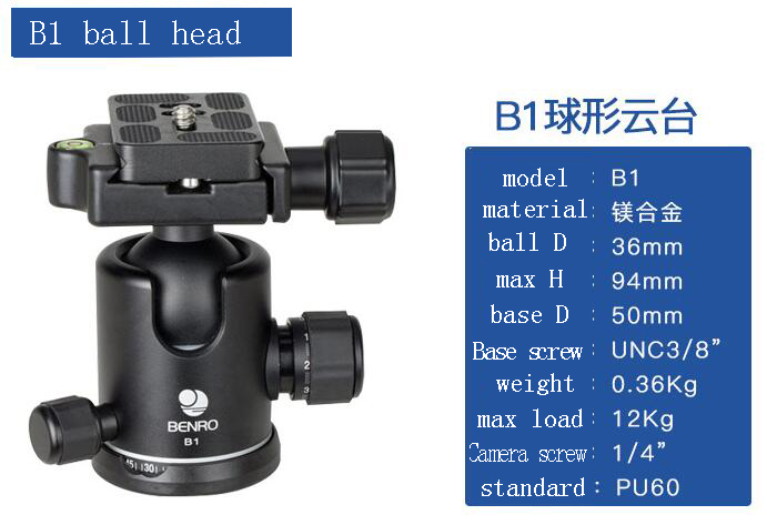 Benro B00 B0 B1 B2 B3 B4 B5 SLR camera accessories three legged monopod ball head