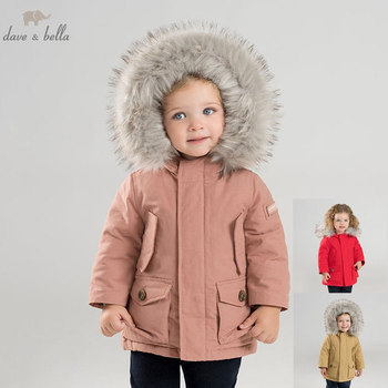 DB8838 dave bella winter unisex boys girls down jacket children white duck down padded coat kids hooded outerwear with big fur