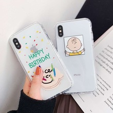 Cartoon classic anime Charlie Brown birthday party phone case For iPhone 8 7 6 6s Plus X XR Xs Max Fun clear soft TPU back cover