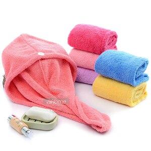 Image 1 - Быстросохнущая шапочка для волос для девочек, шапочка для полотенец, шапочка для ванной, однотонная шапочка для полотенец из микрофибры, супер впитывающая шапка для сушки волос