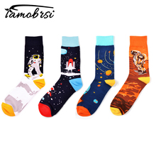 Funky Cotton Astronaut Happy Skateboard Cool Creative Short Socks Crew Women Men Couple Socks Novelty Funny Streetwear Socks