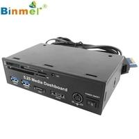 Top Quality Binmer 5 25 PC Media Dashboard PCI E Port USB 3 0 HUB All