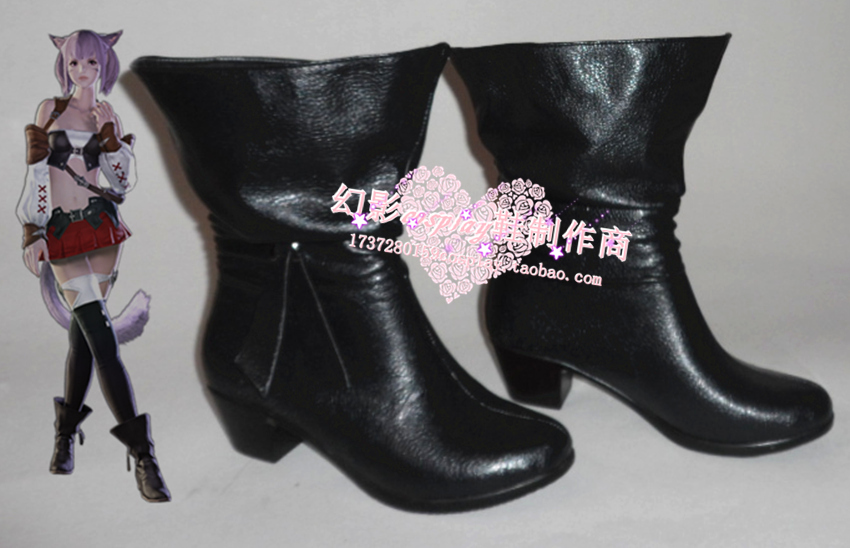 Final Fantasy  XIV  Cosplay Shoes Boots Custom-Made