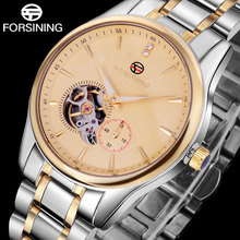 FORSINING Luxury Men's Tourbillon Dress Watch Men Fashion Automatic Self Wind Mechanical Watches Imported Stainless Steel Clock