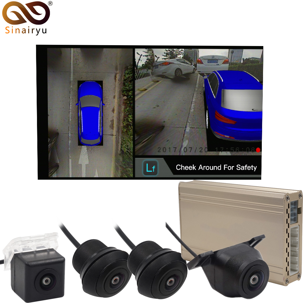25 Car Model 5 Color Optional, HD 1080P Car 3D 360 Surround View Bird View Panorama DVR Recorder Parking Monitor with 4 Camera