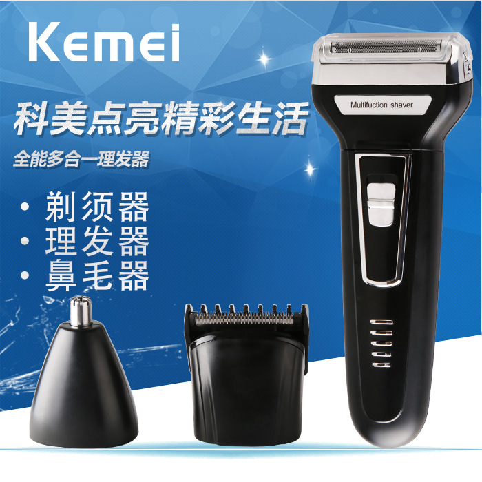 Kemei KM- 6558 Multifunsional Shaver 3 in 1   Alat cukur Kumis Bulu ... 6bdba66774