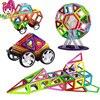 Big Size Magnetic Blocks Technic Plastic Building Blocks Girl Boy Magnetic Blocks Enlighten Blocks Assembly Toys