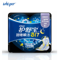 Whisper Soft Mesh Sanitary Napkin Pads With Wings Ultra Thin Lady Menstrual Pads Comfortable Overnight Use 317mm 8pads/pack