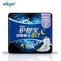 Whisper almofadas guardanapo sanitário com asas de malha suave ultra fino lady menstrual pads confortável durante a noite usar 317mm 8 almofadas/pack
