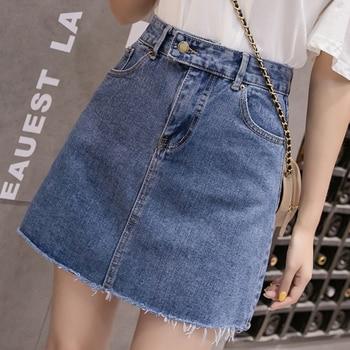 3f8ef441135dd Джинсовые юбки Для женщин летние Высокая талия юбка джинсовая мода ...