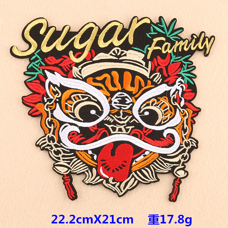 Big gold tiger patches embroidery for iron on Clothing fashion brand sticker for t shirts transfers applique jacket accessories