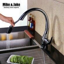 2015 geraucht herausziehen küchenarmatur pull down waschbecken schwan küchenarmatur torneira cozinha küchen-mischbatterie