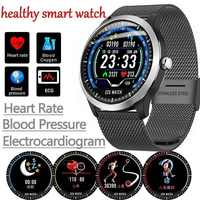 2019 Teamyo N58 EKG PPG Smart Uhr mit Ekg Ekg Display Holter Ekg Herz Rate Monitor Blutdruck Smartwatch