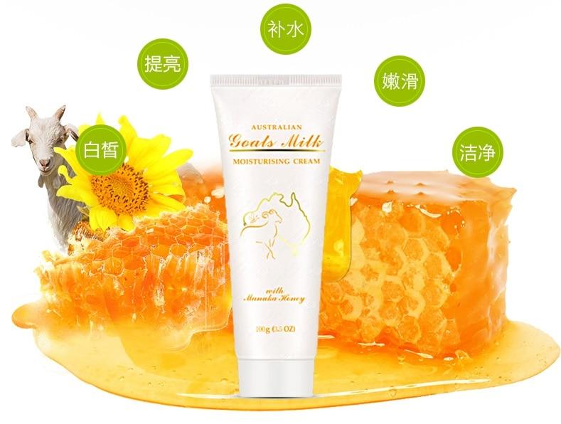 GOATS MILK MANUKA HONEY Moisturizing VitaminE Cream (2)
