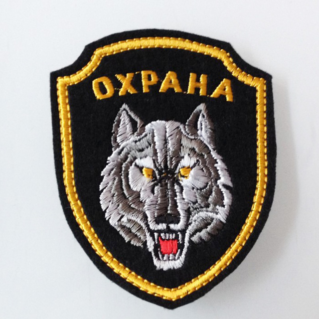 Russa bordado lobo guarda de segurança armband patches moral tático militar  do exército do ventilador ao 7feb4eff309