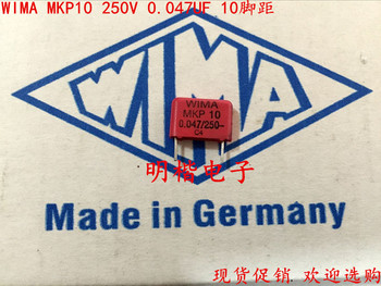 2019 hot sale 10pcs/20pcs Germany WIMA capacitor MKP10 250V 0.047UF 250V473 47nf P: 10mm Audio capacitor free shipping 2019 hot sale 10pcs 20pcs germany wima mkp10 1000v 0 0033uf 3300pf 1000v 332 p 10mm audio capacitor free shipping