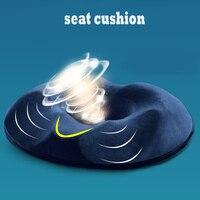 Seat Memory Foam Cuscino Per Sedia Car Home Office Cuscini Sul Pavimento Morbido Comodo Schienale Cuscino Cuscini di Seduta Tonda Heath 41*45 cm