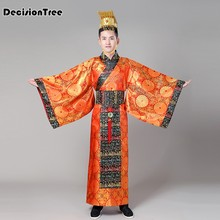 3f15963fb 2019 new Chinese emperor costume Sovereign dress Hanfu Ancient chinese  costume tang dynasty wedding costume For TV Play