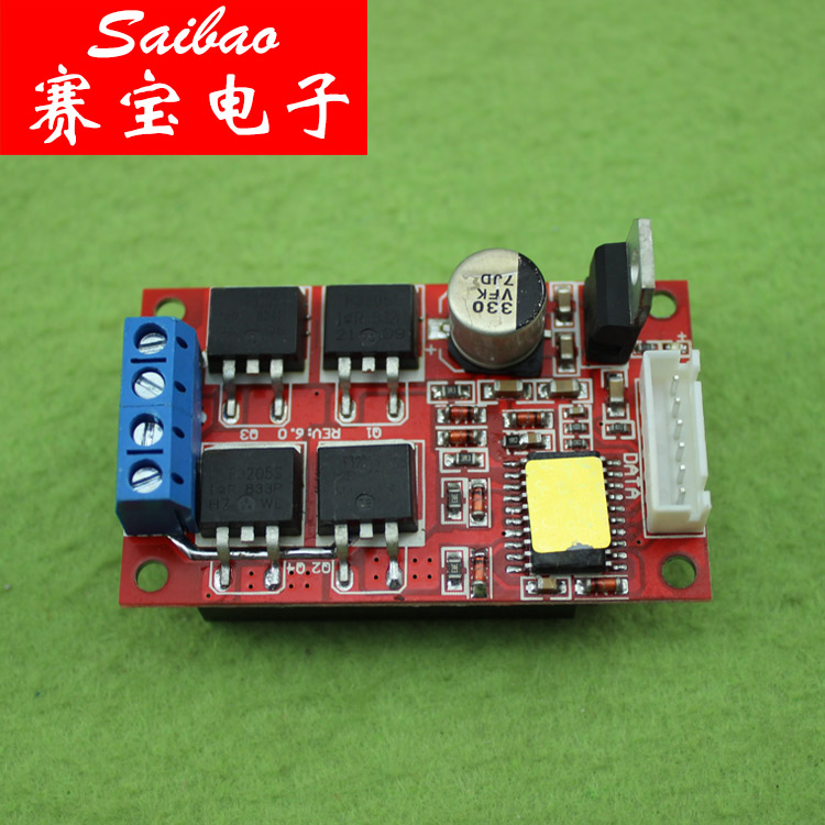 [LAN] 450W high power DC motor drive brake 12/24/36V can be turned over to reverse the full PWM (C3B5)  --2PCS/LOT[LAN] 450W high power DC motor drive brake 12/24/36V can be turned over to reverse the full PWM (C3B5)  --2PCS/LOT