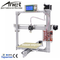 Anet A2S A6 new Reprap Prusa i3 3d printer/ metal frame new LCD display/ PLA 8G SD card as gift/shipment from Moscow