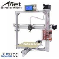Silver White Anet A2S New Reprap Prusa I3 3d Printer Metal Frame New LCD Display