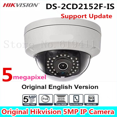 IP Camera DS-2CD2152F-IS Hikvisi 5MP English Version WDR 1080P PoE Outdoor Dome Security IP Camera Built-in SD Card slot & Audio