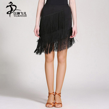 NEW Latin salsa tango rumba Cha cha Ballroom Dance Dress fringe Skirt