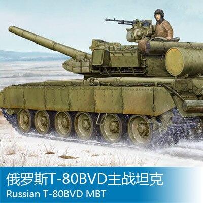 Trumpeter 05581 1 35 Russian T 80BVD Main Battle Tank Plastic Assembly Static Tank Model