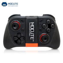 MOCUTE Wireless bluetooth gamepad android Controller Joystick for iPhone ios and Android s