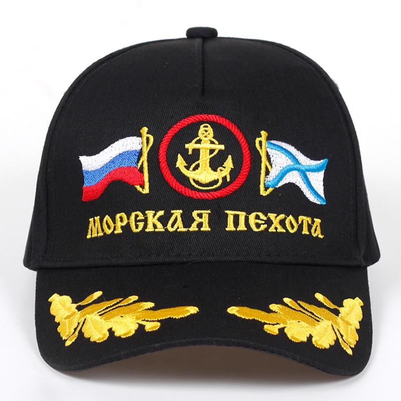2019new High Quality Hip Hop Snapback Hats Couples Hat Man Woman Pure Cotton Baseball Caps Do Old Pirate Ship Cap