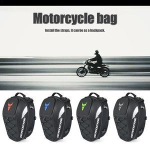 Image 1 - กระเป๋าเป้สะพายหลังรถจักรยานยนต์หางกระเป๋าสะท้อนแสงกันน้ำ Multi   functional ทนทานรถจักรยานยนต์ด้านหลังที่นั่งกระเป๋า 4 สีขายส่ง