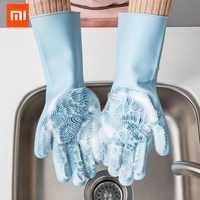 Xiaomi jordan & judy magia luvas de limpeza de silicone cozinha espuma luvas de isolamento térmico pote pan forno luvas de cozinha