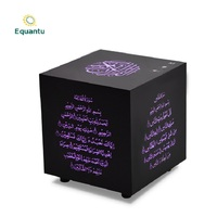 2019 Equantu Quran Speaker 7 colors Touch Lamp Wireless Bluetooth LED Nightlight Speaker Ramadan Qu'ran Player SQ802