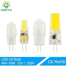 GreenEye COB G4 LED Bulb ACDC 12V/AC220V 4W 6W 10W LED G4 lamp Crystal LED Light Bulb Lampada Lampara Bombilla Ampoule LED 3W