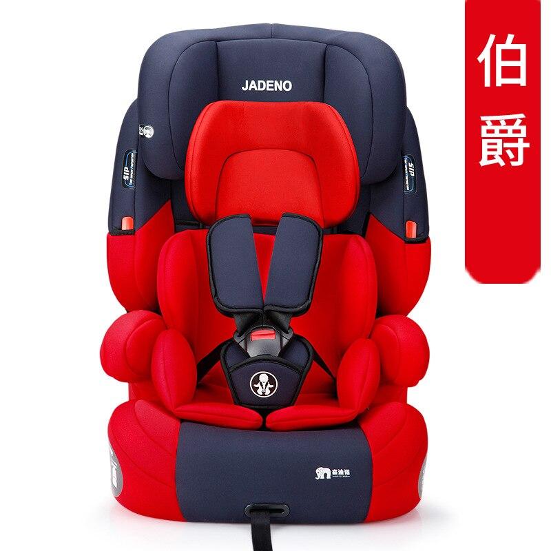 Siège de sécurité bébé appliquer à 9 mois-12 ans bébé siège d'auto envoyé Interface ISOFIX