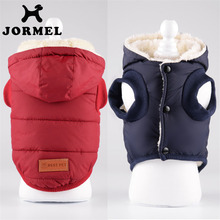 JORMEL 2019 New Warm Pet Dog Clothes Winter Coat Jacket Poodle Pug French Bulldog Clothing Schnauzer Puppy Cat Costume Vest