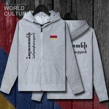 อาร์เมเนียอาร์เมเนียแขน AM mens fleeces hoodies ฤดูหนาวชายเสื้อแจ็คเก็ตและ tracksuit เสื้อผ้า casual nation ประเทศ 2018