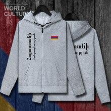 아르메니아 아르메니아 암 am mens fleeces hoodies 겨울 유니폼 남성 코트 재킷 및 tracksuit 의류 캐주얼 국가 국가 2018