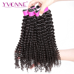 YVONNE 4A 4B Kinky Curly Virgin Hair 3 Bundles Brazilian Hair Weave Bundles 100% Human Hair Natural Color