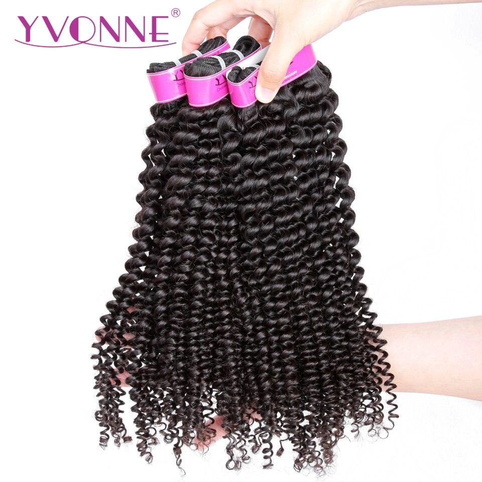 YVONNE Crépus Bouclés Vierge Cheveux 3 Faisceaux Brésiliens Cheveux Weave Bundles 100% de Cheveux Humains Couleur Naturelle