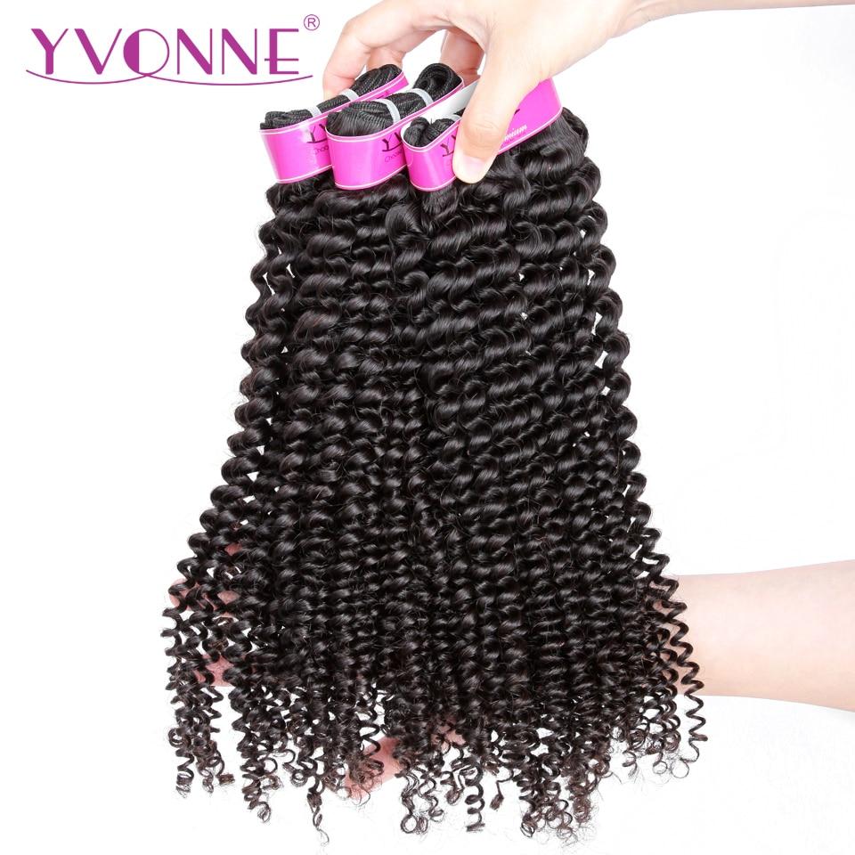 YVONNE kinky göndör szűz brazil hajszövés csomagok 3Pcs emberi - Emberi haj (fekete) - Fénykép 1