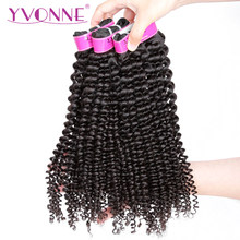YVONNE Kinky Curly Virgin Hair 3 Bundles Brazilian Hair Weave Bundles 100% Human Hair Natural Color(China)