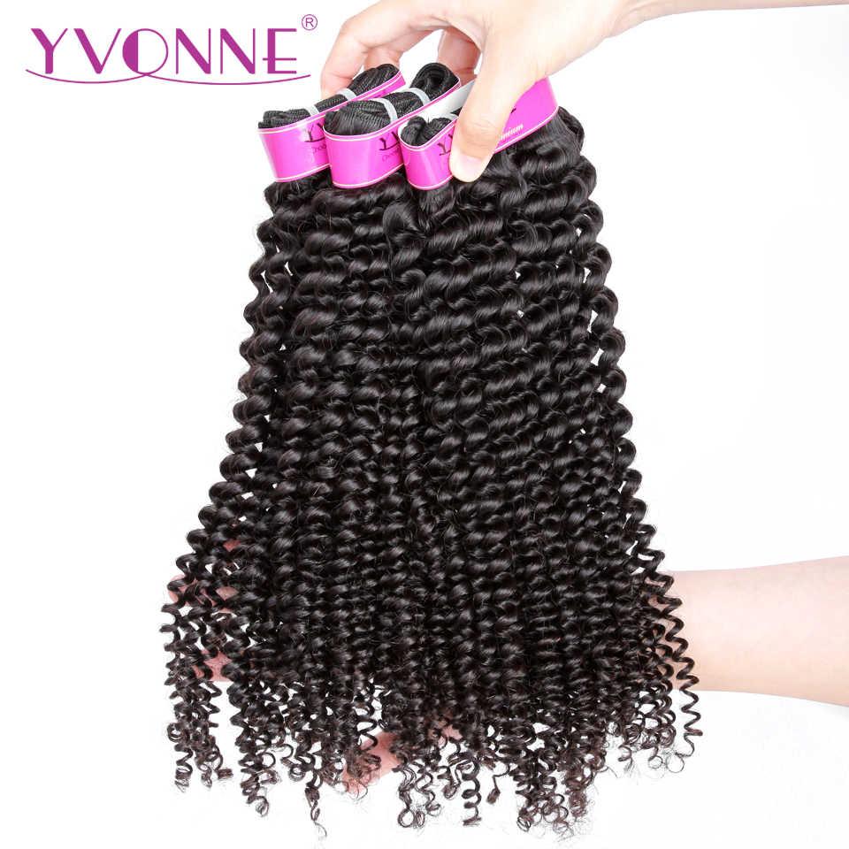 Yonne 4A 4B pelo virgen rizado 3 paquetes de pelo brasileño armadura paquetes 100% cabello humano Color Natural
