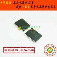 SI8431AB-D-ISR SI8431AB SI8431 SOP16 оригинальные аутентичные и IC