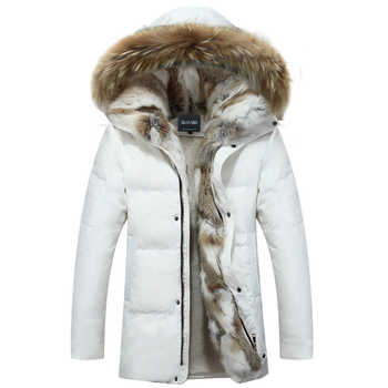Drop shipping Men's and Women's  Leisure Down Jacket Winter Thick Hood  Detached Warm Waterproof Big Raccoon Fur Collar ABZ58 - DISCOUNT ITEM  49% OFF All Category