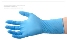 FGHGF 50pcs/box Blue Nitrile Disposable Gloves Wear Resistance Chemical Laboratory Electronics Food Medical Testing Work Gloves