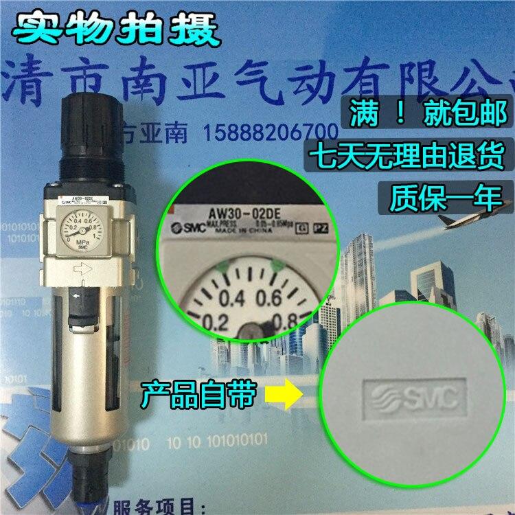 AW30-02DE SMC Pneumatic Air source pressure regulating filter pneumatic component air tools cxsm10 10 cxsm10 20 cxsm10 25 smc dual rod cylinder basic type pneumatic component air tools cxsm series lots of stock
