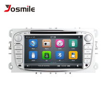 цена на 2 din Car DVD Player For Ford Focus 2 Mondeo 4 C-Max S-Max Galaxy Kuga Transit Connect Multimedia Radio GPS Navigation Audio 3G