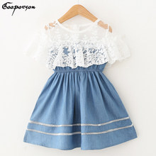 d12d04e6d8f Dress Jeans Flowers for Girls Kids – Купить Dress Jeans Flowers for ...